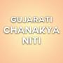icon Chanakya Niti