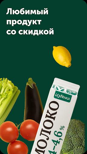 ВкусВилл: магазины продуктов для здорового питания
