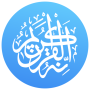 icon Quran Pro Muslim: MP3 Audio offline & Read Tafsir