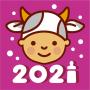 icon Breastfeeding tracker, baby feeding and pump log