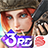 icon Rules of Survival 1.610512.557538