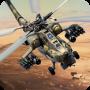 icon Helicopter Air Gunship War