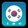 icon Learn Korean - Grammar