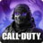 icon Call of Duty 1.0.26