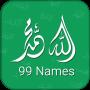 icon 99 Names