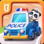 icon Little Panda Policeman