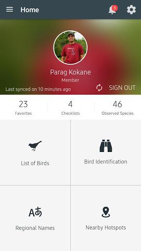Burung India
