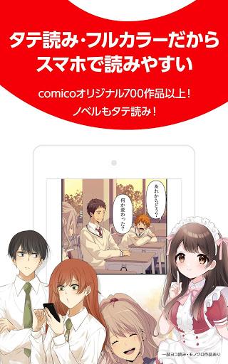 【GRATIS MANGA】 comico / populer pembaruan harian komik asli