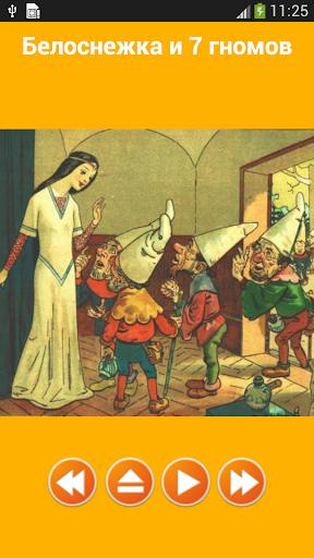 Kisah audio dari Brothers Grimm
